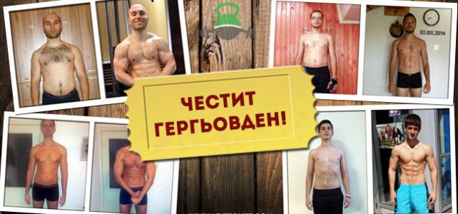 Live To Lift: Ако се казваш Георги, ще имаш ебати прогреса!
